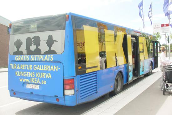 IKEAへの直通バス
