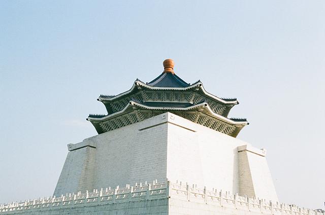 台湾國立中正紀念堂前